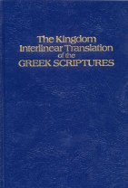 kingdominterlinear